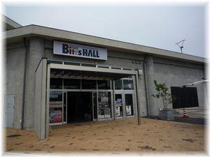 Bitts HALL