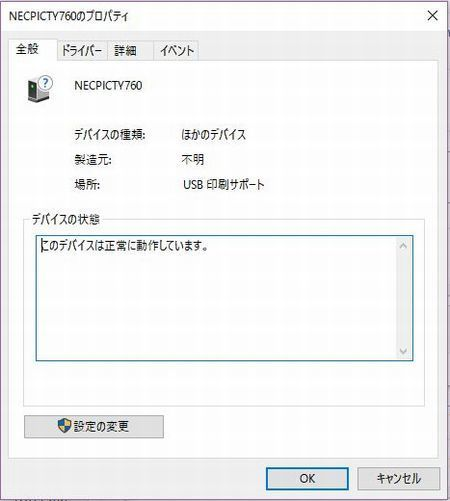 PICTY760_1.JPG