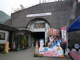 トンネルの駅2.jpg