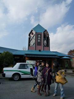 南阿蘇鉄道2.jpg