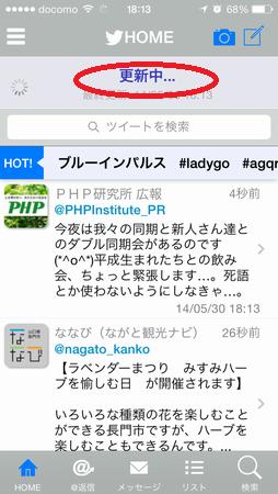 ついっぷる(2).png