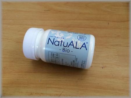アミノ酸サプリメント「ナチュアラ・ビオ」 (1).jpg