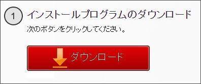 ウィルスバスター2.JPG