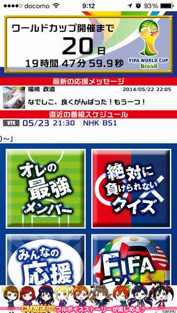 サッカー (1).png