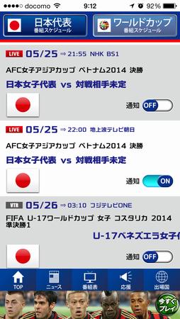 サッカー (2).png