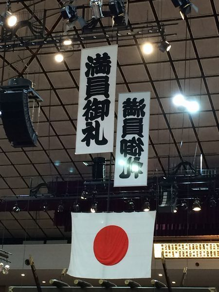 大相撲5.JPG