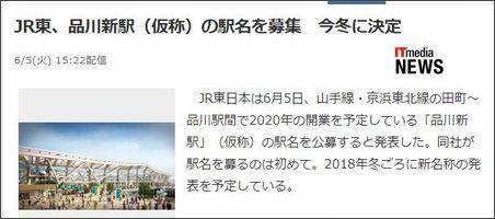 山の手新駅.JPG