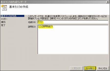 3.名前記入.JPG