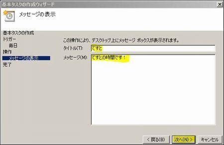 7.メッセージの記入.JPG
