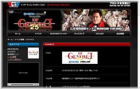 GENOME25.JPG