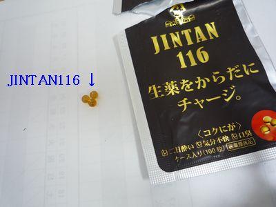 JINTAN116