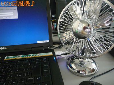 USB扇風機GH-USB-FANCB
