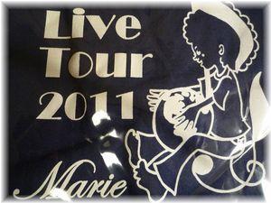 Marie Live Tour 2011 Tシャツ