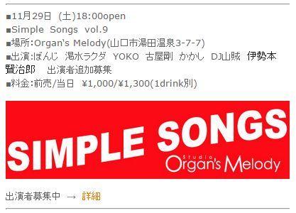 Simple Songs vol.9.JPG