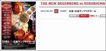 THE NEW BEGINNING in HIROSHIMA.JPG