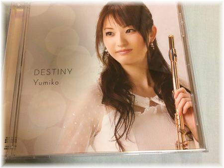 Yumiko(1).jpg