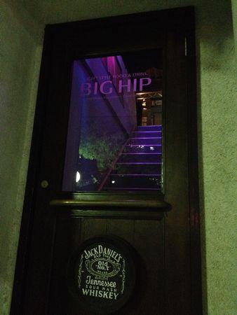 bighip (4).jpg
